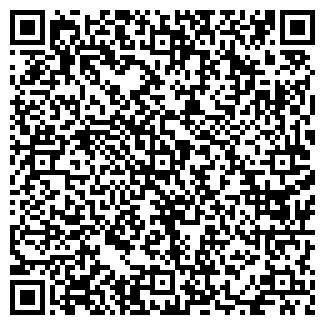 QR-код с контактной информацией организации АЗС ООО КУРСКОБЛНЕФТЕПРОДУКТ № 20