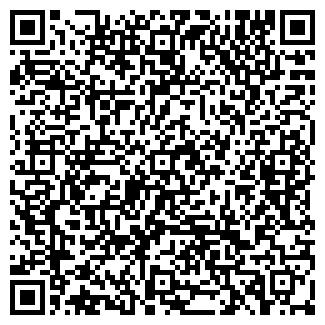 QR-код с контактной информацией организации ГАСТРОНОМ № 33