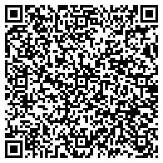 QR-код с контактной информацией организации ЕВРОПА-10