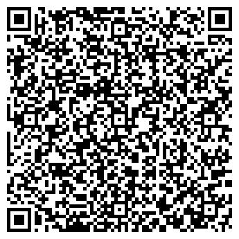 QR-код с контактной информацией организации БУЛОЧНАЯ-КОНДИТЕРСКАЯ, ООО