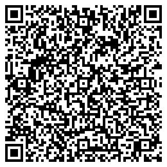QR-код с контактной информацией организации ВЕТЕРАН И К, ООО