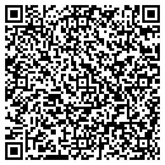 QR-код с контактной информацией организации КОЛОС-1