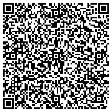 QR-код с контактной информацией организации ООО «ТД Подольский Хлеб»