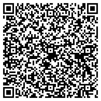 QR-код с контактной информацией организации ХЛЕБНЫЙ