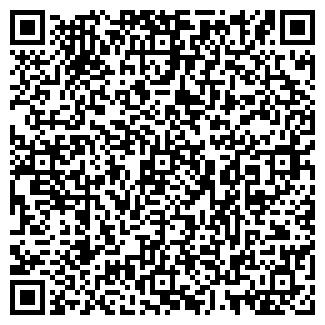 QR-код с контактной информацией организации ПРОПОЛИС № 3, ООО