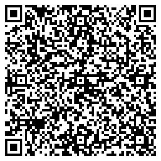 QR-код с контактной информацией организации ФГУК ЧЕРЕНОВА О.И.