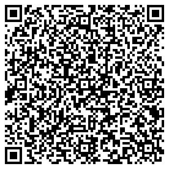 """QR-код с контактной информацией организации ООО """"АПЗ-20"""""""