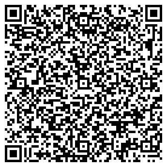 QR-код с контактной информацией организации КУРСКРЕГИОНГАЗ, ООО