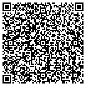 QR-код с контактной информацией организации КУРСКГАЗСТРОЙ АОЗТ ФИЛИАЛ