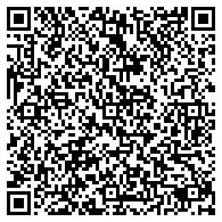 QR-код с контактной информацией организации ЦЕНТРГАЗСЕРВИС