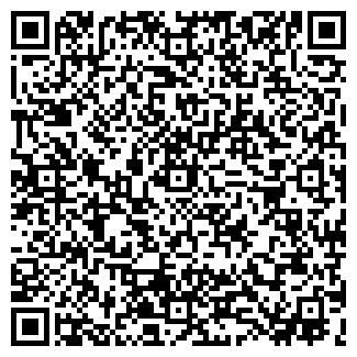 QR-код с контактной информацией организации АНГАТ, ООО