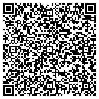QR-код с контактной информацией организации СОВТЕСТ АТЕ, ООО