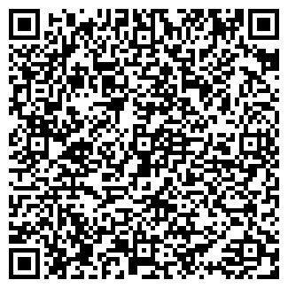 QR-код с контактной информацией организации ЭЛИТ, АОЗТ
