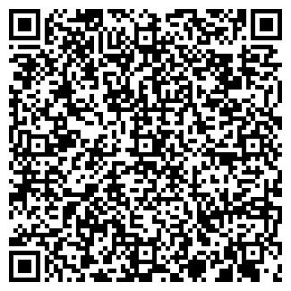 QR-код с контактной информацией организации КЛАССИКА, ООО