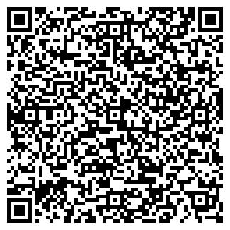 QR-код с контактной информацией организации МЕБЕЛЬНОЕ, ФГУК