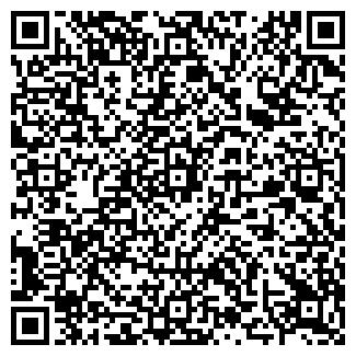QR-код с контактной информацией организации ФГУК ПРЕСТИЖ