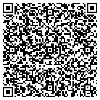 QR-код с контактной информацией организации КЛАРИССА ТОО