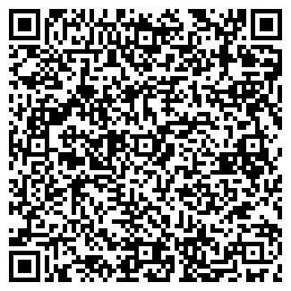 QR-код с контактной информацией организации ВАЛЕНСИЯ-ДЕКОР