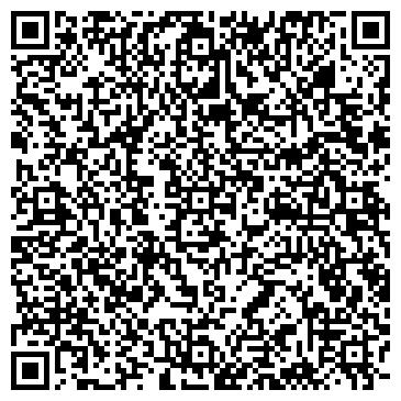 QR-код с контактной информацией организации ГРАФСКАЯ КУХНЯ
