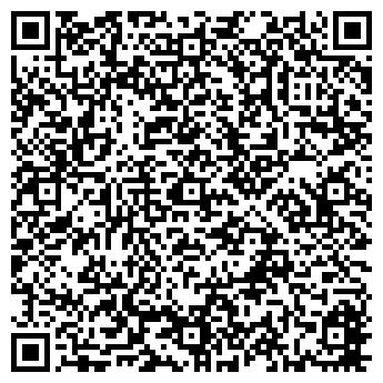 QR-код с контактной информацией организации ИЛЬИН А.Н., ЧП