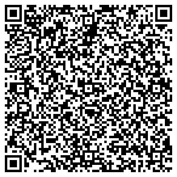 QR-код с контактной информацией организации КЛИНИНГ МАШИНС ТОО ПРЕДСТАВИТЕЛЬСТВО