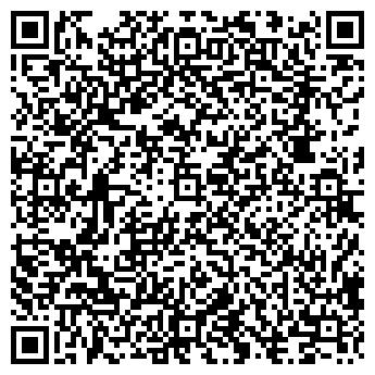 QR-код с контактной информацией организации КУРСКГЛАВСНАБ, АО