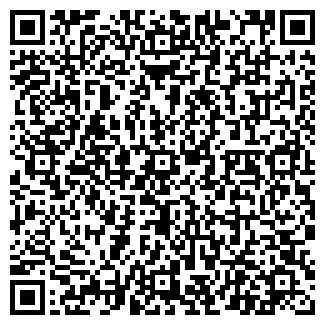 QR-код с контактной информацией организации ЛЮКС ПТП, ООО