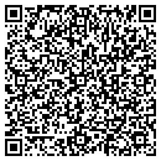 QR-код с контактной информацией организации МЕБЕЛЬПРОФИ, ООО