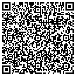 QR-код с контактной информацией организации МЕБЕЛЮКС