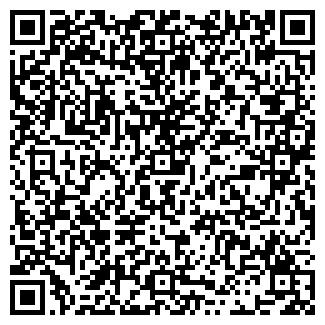 QR-код с контактной информацией организации МЕКУР, ЗАО