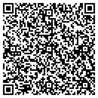 QR-код с контактной информацией организации ПРЕДПРИЯТИЕ ЛУЧ