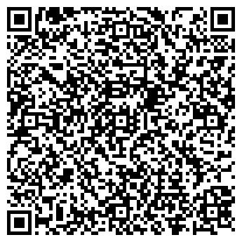 QR-код с контактной информацией организации СОМОВСКАЯ МЕБЕЛЬ, ООО