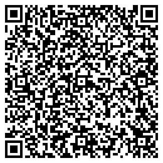 QR-код с контактной информацией организации ФГУК ГРАФСКАЯ КУХНЯ