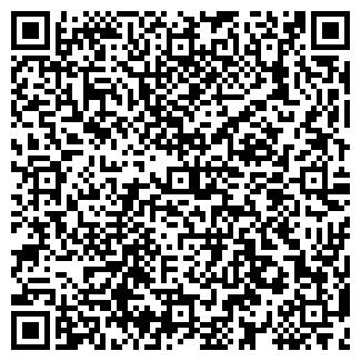 QR-код с контактной информацией организации ФГУК ЖИДЕЕВ Э.М.
