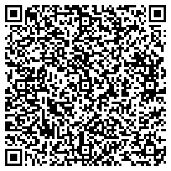 QR-код с контактной информацией организации НА КАЛИНИНСКОМ