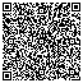 QR-код с контактной информацией организации С-СТУДИЯ, ООО
