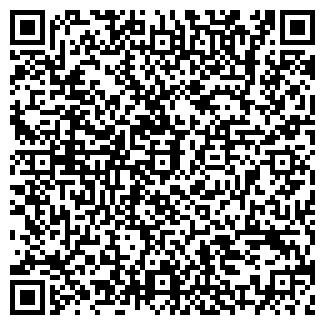 QR-код с контактной информацией организации ФГУК ОКНА И ДВЕРИ