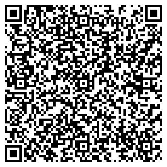 QR-код с контактной информацией организации КУРСКСПЕЦКОМПЛЕКТ, АООТ