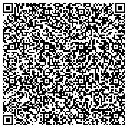 QR-код с контактной информацией организации Обувной магазин сети «Комфорт Обувь» на м. Курская