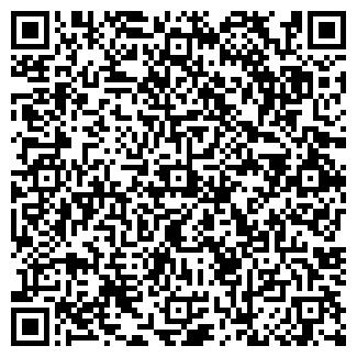 QR-код с контактной информацией организации ОБУКС