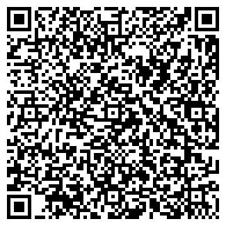 """QR-код с контактной информацией организации ОАО """"ШВЕЯ"""""""