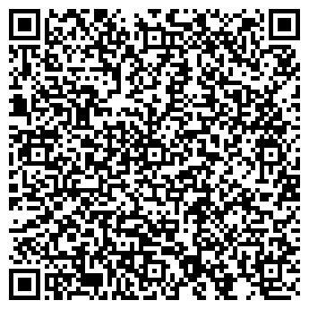 QR-код с контактной информацией организации КУРСКИЙ ЗАВОД БЫТОВОЙ ХИМИИ