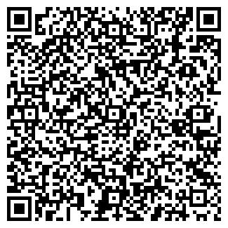 QR-код с контактной информацией организации КУРСКТАРА АООТ