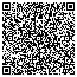 QR-код с контактной информацией организации МЕДИА-ПИЛОТ