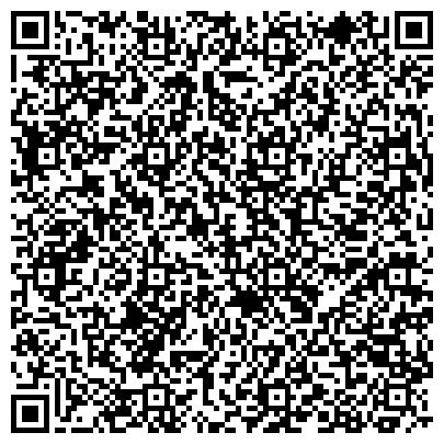 QR-код с контактной информацией организации КОЛЛЕДЖ КАЗАХСТАНСКО-АМЕРИКАНСКОГО СВОБОДНОГО УНИВЕРСИТЕТА