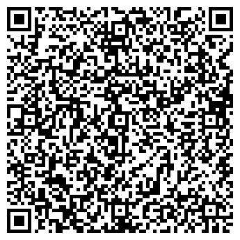 """QR-код с контактной информацией организации """"ЭкоЛогика"""""""