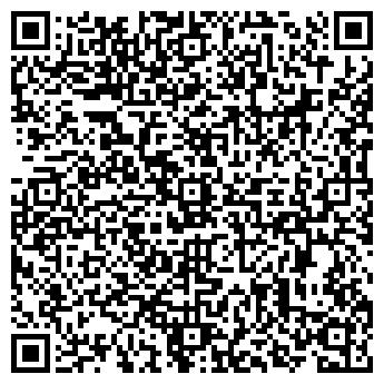 QR-код с контактной информацией организации ООО ТУСКАРЬ ПКП