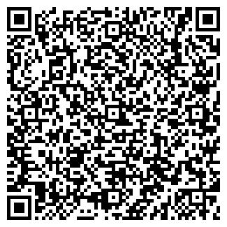 QR-код с контактной информацией организации ЭКОКОМ, ООО