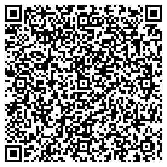 QR-код с контактной информацией организации № 8 ПОЖАРНАЯ ЧАСТЬ