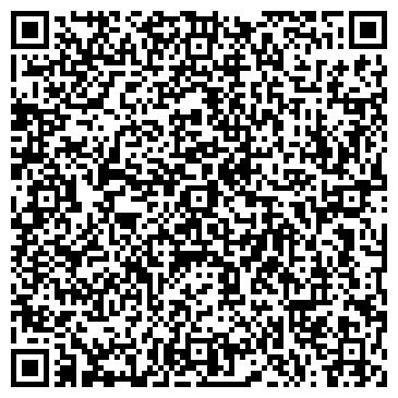 QR-код с контактной информацией организации ПОЖАРНАЯ ЧАСТЬ № 9 УВД ОБЛАСТИ